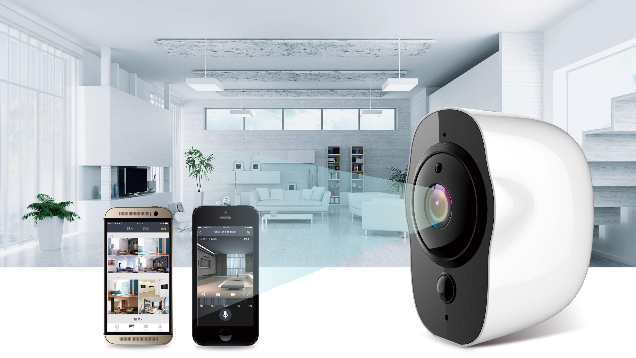 VPai Home Wireless Home Security and Video Monitoring System
